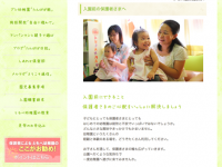 webサンプル