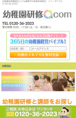 tel_tap